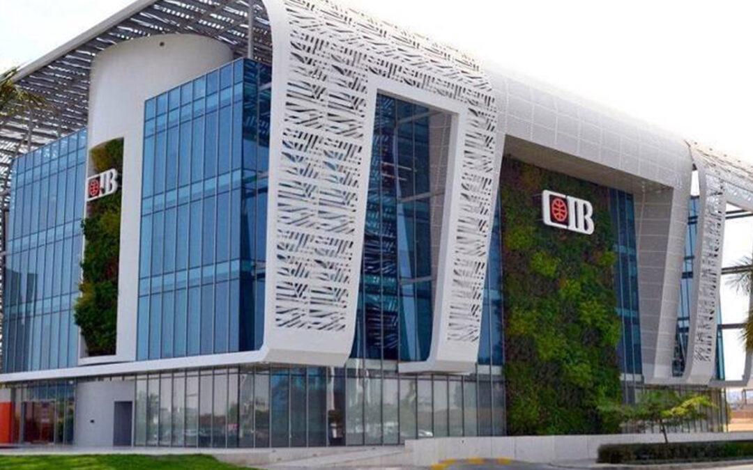 CIB Acquisition Announcement